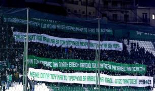 Panathinaikos: 110th anniversary ruined by financial problems!
