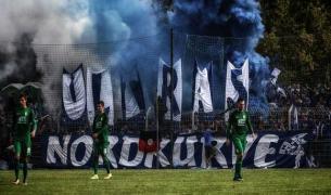 BSG Chemie Leipzig - Schalke 04 U23 02.09.2017