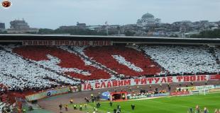 Crvena Zvezda - Napredak Kruševac 10.05.2019