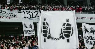 Mass protests by Ultras in Russia