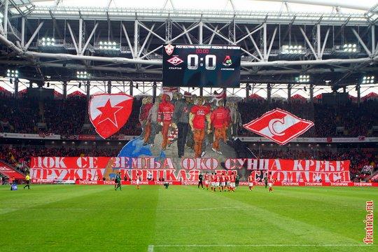 Spartak-Lokomotiv-3.jpg