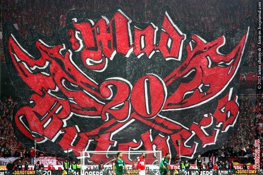 Spartak-Lokomotiv-7.jpg