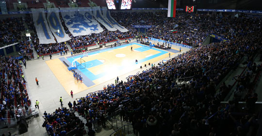 More than 10,000 Levski fans saved their basketball club 15.02.2015