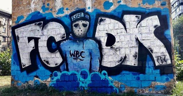 dynamo kyiv graffiti