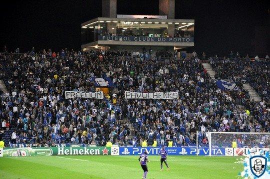 葡萄牙波圖球迷展示抗議標語