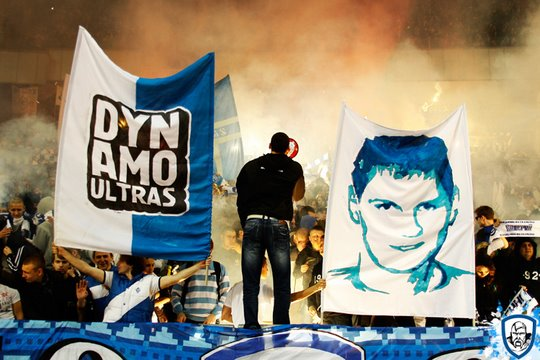 http://www.ultras-tifo.net/images/stories/reports/2011-2012/kyiv-dnipro/14.JPG