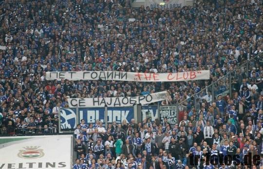 Le Mouvement en Allemagne . - Page 8 Schalke-bayern_9