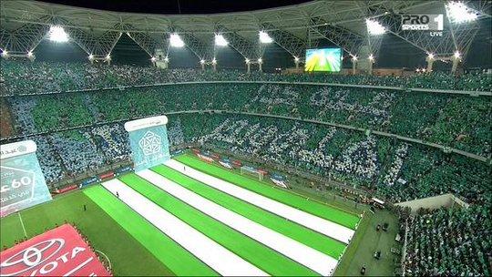 Al Ahli Al Ittihad