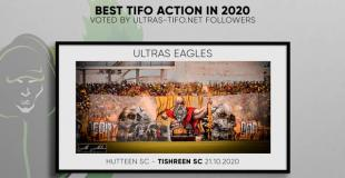 Tishreen's SC voted best TIFO in 2020