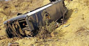 NEWS: 8 fans die in a bus accident