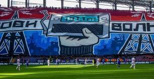 CSKA Moscow - Ufa 01.05.2021
