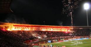 Crvena Zvezda - Partizan 01.03.2020