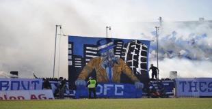 Drita - Gjilani 16.02.2020