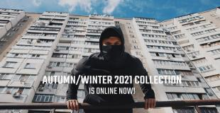 PGwear Autumn/Winter 2021 collection now available in Ultras-Tifo shop