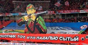 Spartak Moscow - CSKA Moscow 25.04.2021