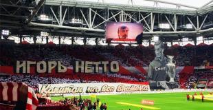 Spartak Moscow - Krasnodar 09.03.2020