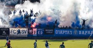 Spartak Varna - Inter Dobrich 16.08.2020