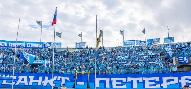 Zenit St Petersburg Lokomotiv Moscow 30 07 2016