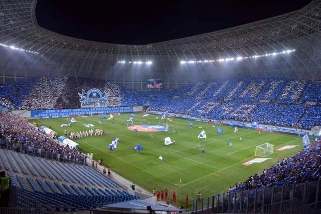 U Craiova - FCSB Live Stream Online pe Telekom, Digi Sport ...   Craiova Fcsb