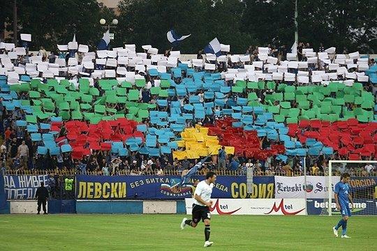 2010–11 PFC Levski Sofia season